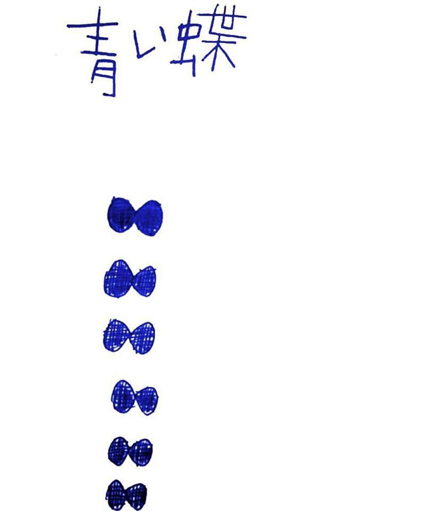 素描集「青い蝶」