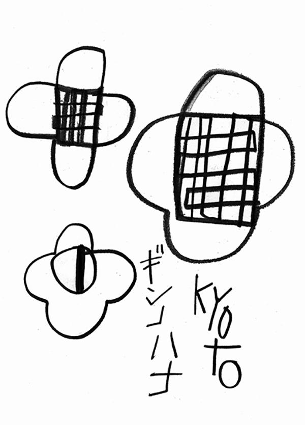 京都の銀の花